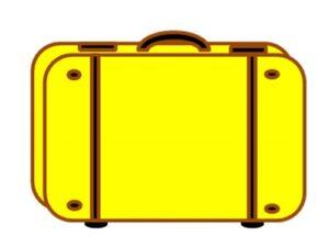 чемодан желтый