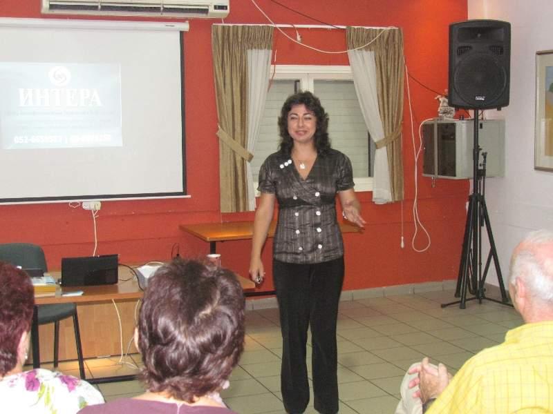 Лекция в Рамат-Гане 2012г